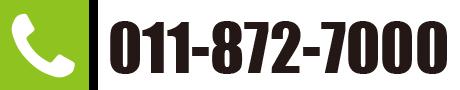 011-872-7000